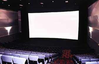 Cinemas Benfica