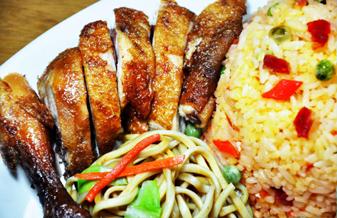 Sheng Chi Cozinha Chinesa